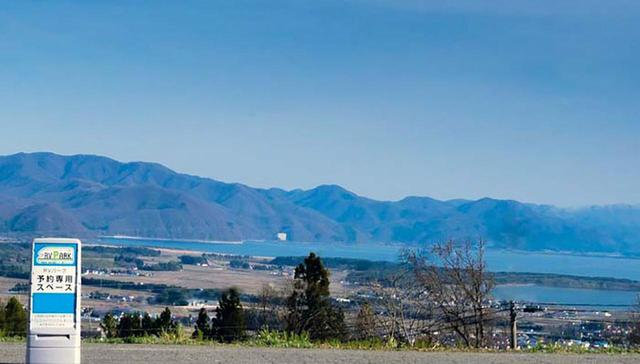 画像2: 磐梯山と猪苗代湖。条件がそろえば雲海も!