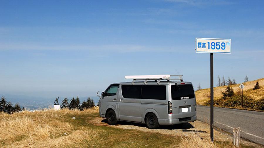 画像1: 夏の車中泊は場所選びが肝心! とにかく高所を目指すべし!
