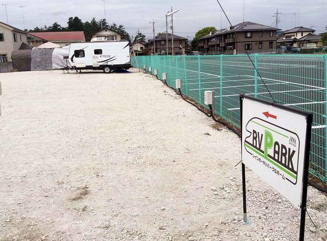 画像1: お参りやグルメを楽しめる栃木市内にオープン