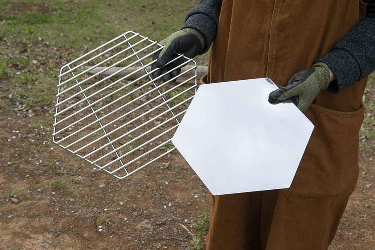 画像: BBQ用の網も標準装備。こちらも六角形