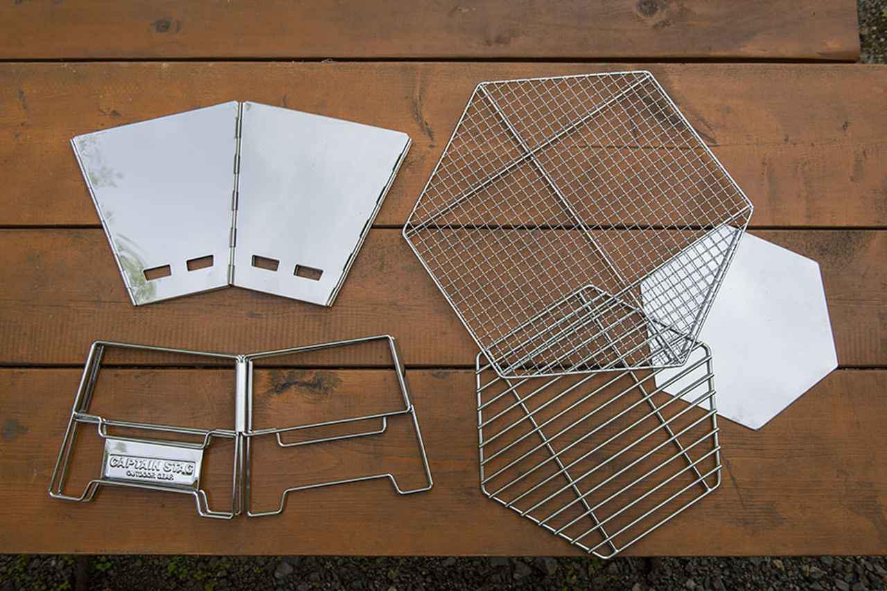 画像: セット内容は、本体、スタンド、底板、目皿、焼網、収納ケース。