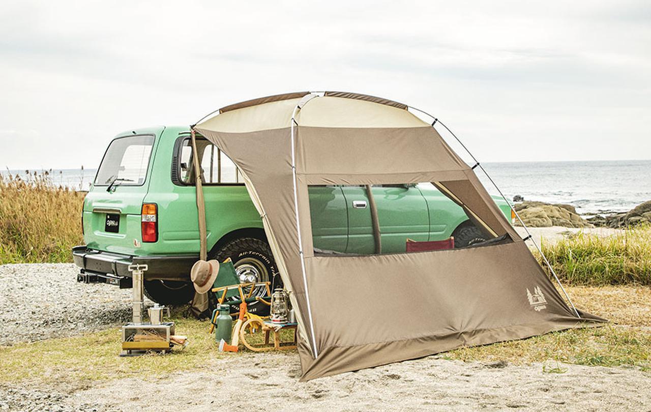 画像: おすすめの車中泊グッズ、カーサイドタープ8選 - アウトドア情報メディア「SOTOBIRA」