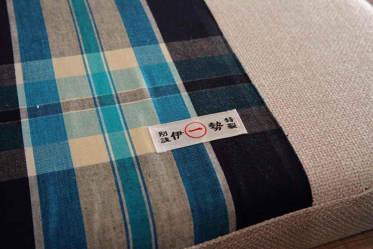 画像: 「伊勢木綿」を使ったベッドマット。