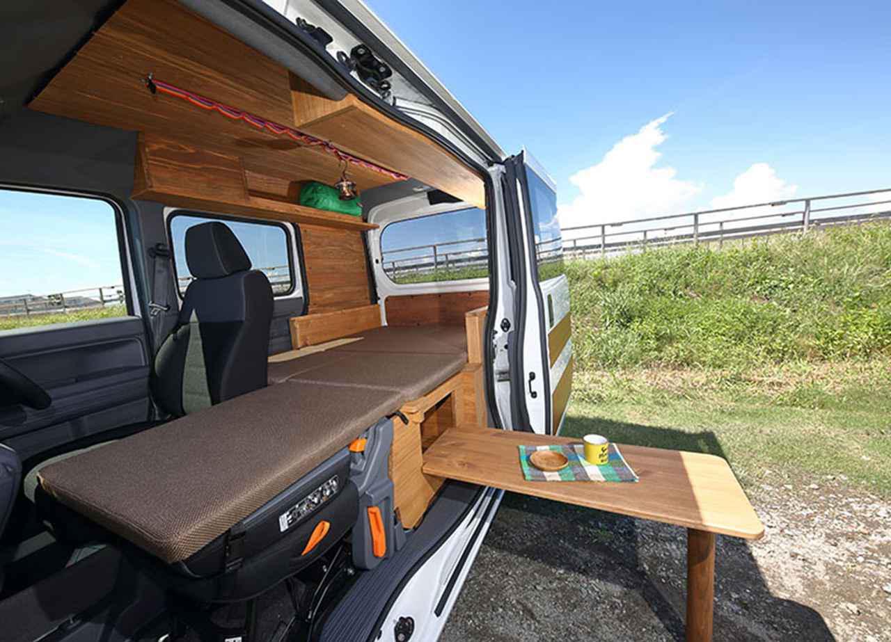 画像: 山小屋みたいでワクワクする!バンライフなN-VANが車中泊キャンプにいいかも! - アウトドア情報メディア「SOTOBIRA」
