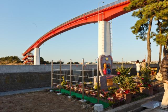 画像: 恋人の聖地/中の島大橋