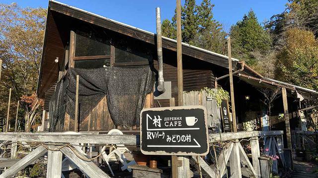 画像1: ①キャンプ&焚き火OK! マダムとシェフにも癒される!