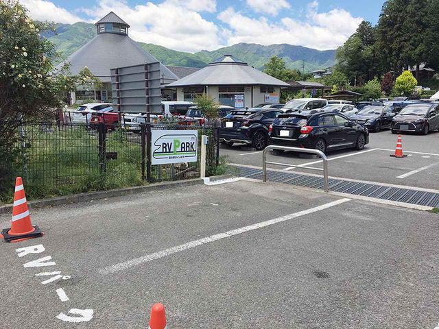 画像1: 「道の駅はくしゅう」に新たなRVパークがオープン!
