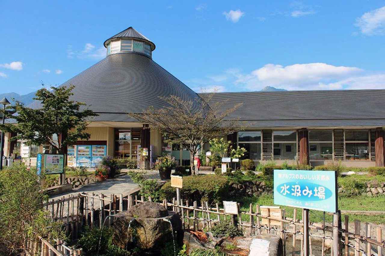 画像3: 「道の駅はくしゅう」に新たなRVパークがオープン!