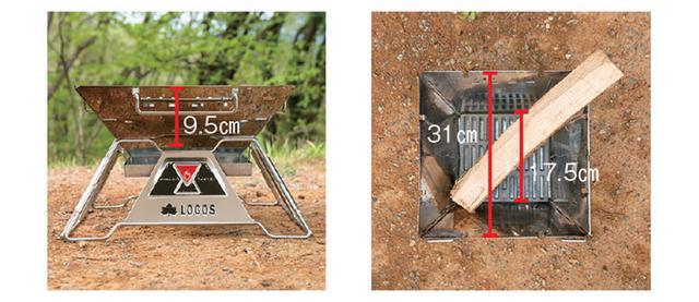 画像2: ロゴス LOGOS the ピラミッドTAKIBI M