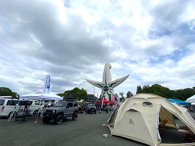 画像: 「MOTOR CAMP EXPO 2021」は車中泊やキャンプを楽しむヒントが満載!