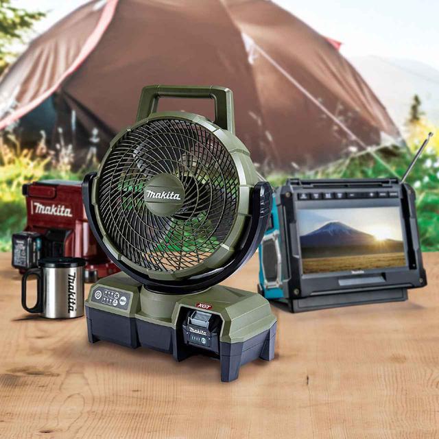 画像1: マキタ 充電式ファン CF001GZ