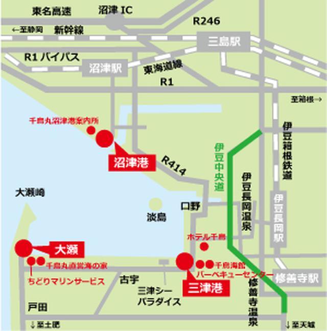 画像: 千鳥観光汽船株式会社 │ 伊豆、沼津の観光・グルメ