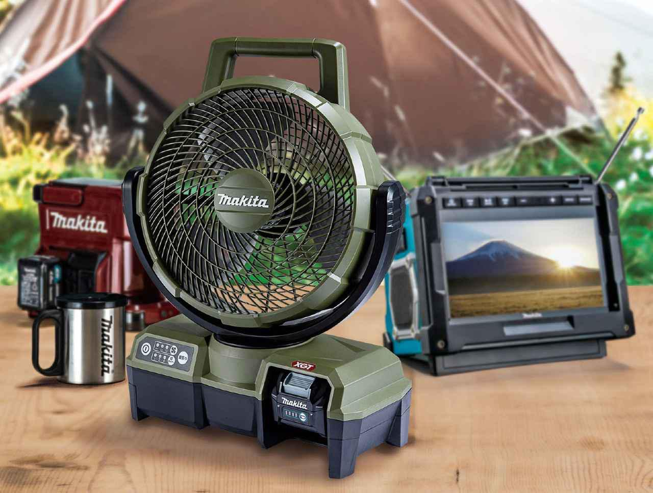 画像: 寝苦しい夜よ、サラバ! 夏の車中泊キャンプは「ファン」の力で熱気対策! - アウトドア情報メディア「SOTOBIRA」