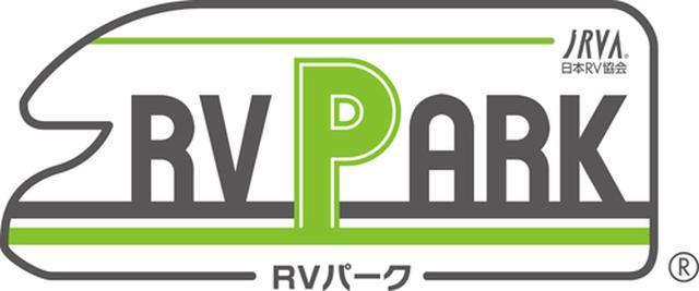 画像: RVパーク ONE FARM深谷Works(埼玉県)|車中泊はRVパーク|日本RV協会(JRVA)認定車中泊施設