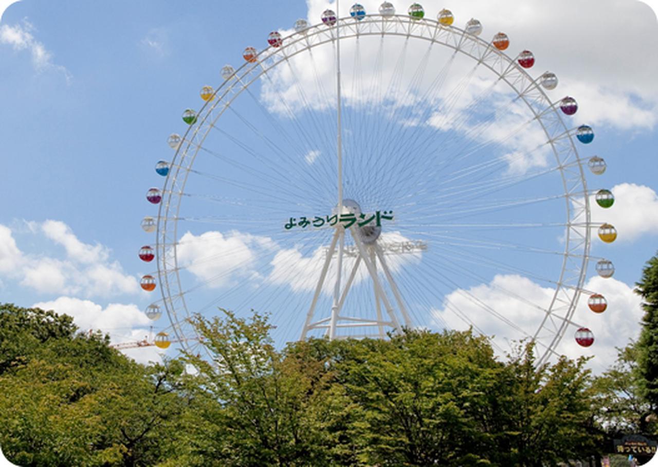 画像: RVパーク東京|よみうりランド