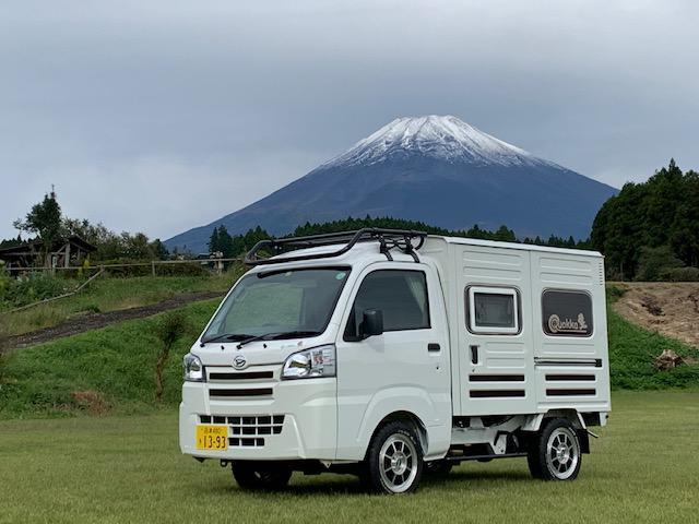 画像: Quokka | ダイハツ車なら静岡県東部の株式会社三島ダイハツにおまかせ