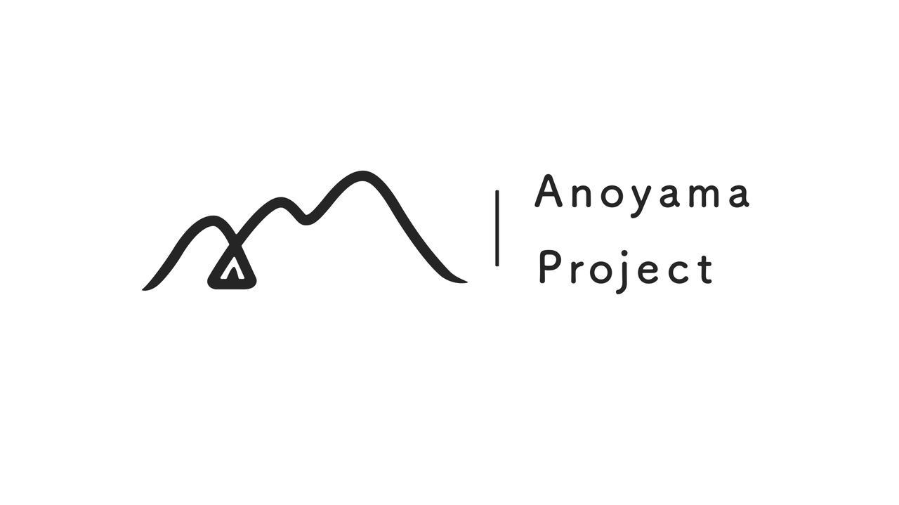 画像: 山林レンタル | Anoyama Project | Iizuna