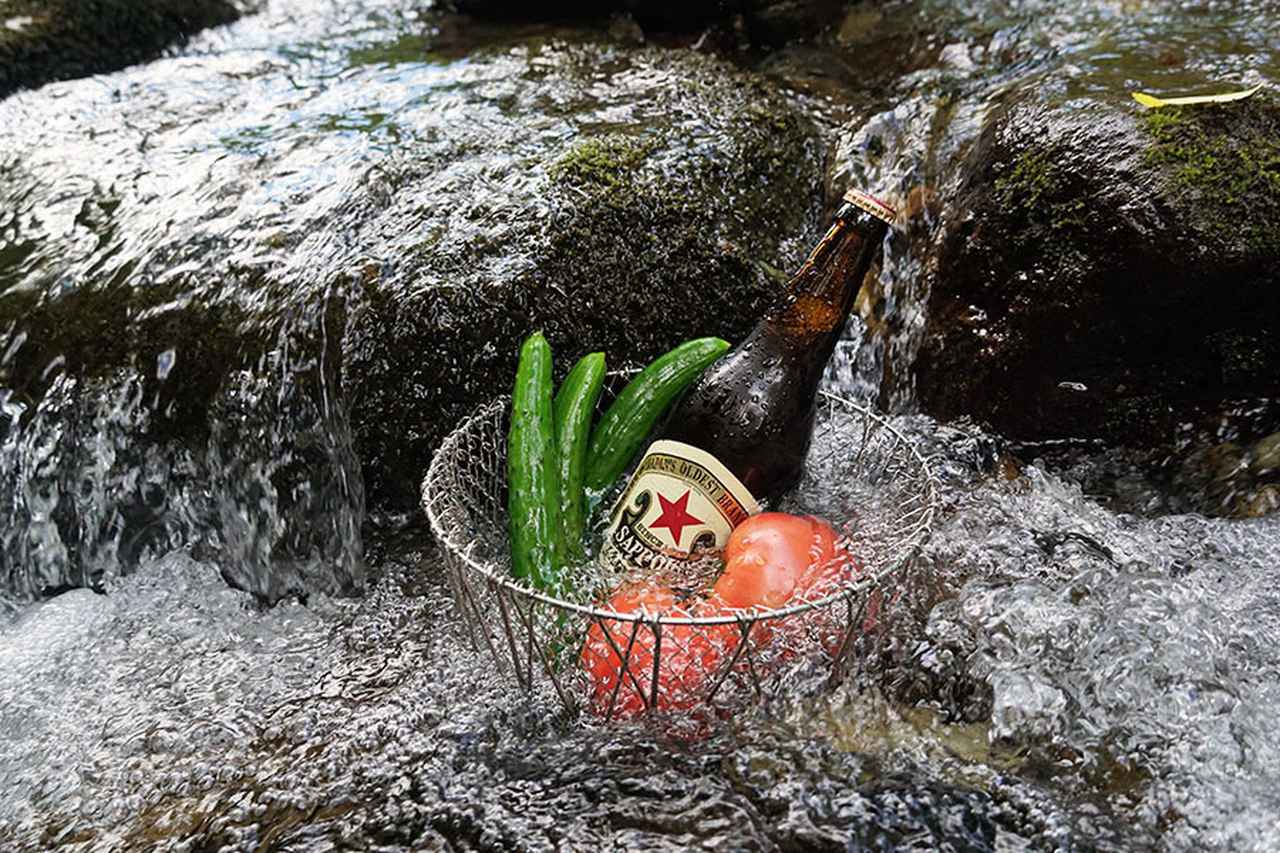 画像1: 7)キンキンに冷やした夏野菜と赤星