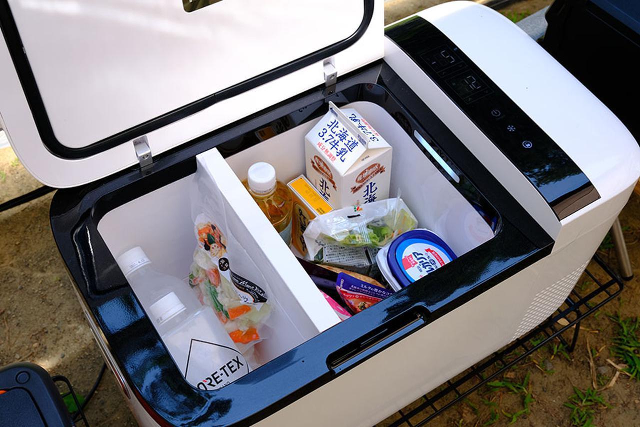 画像: 庫内で冷蔵/冷凍の両方が使える