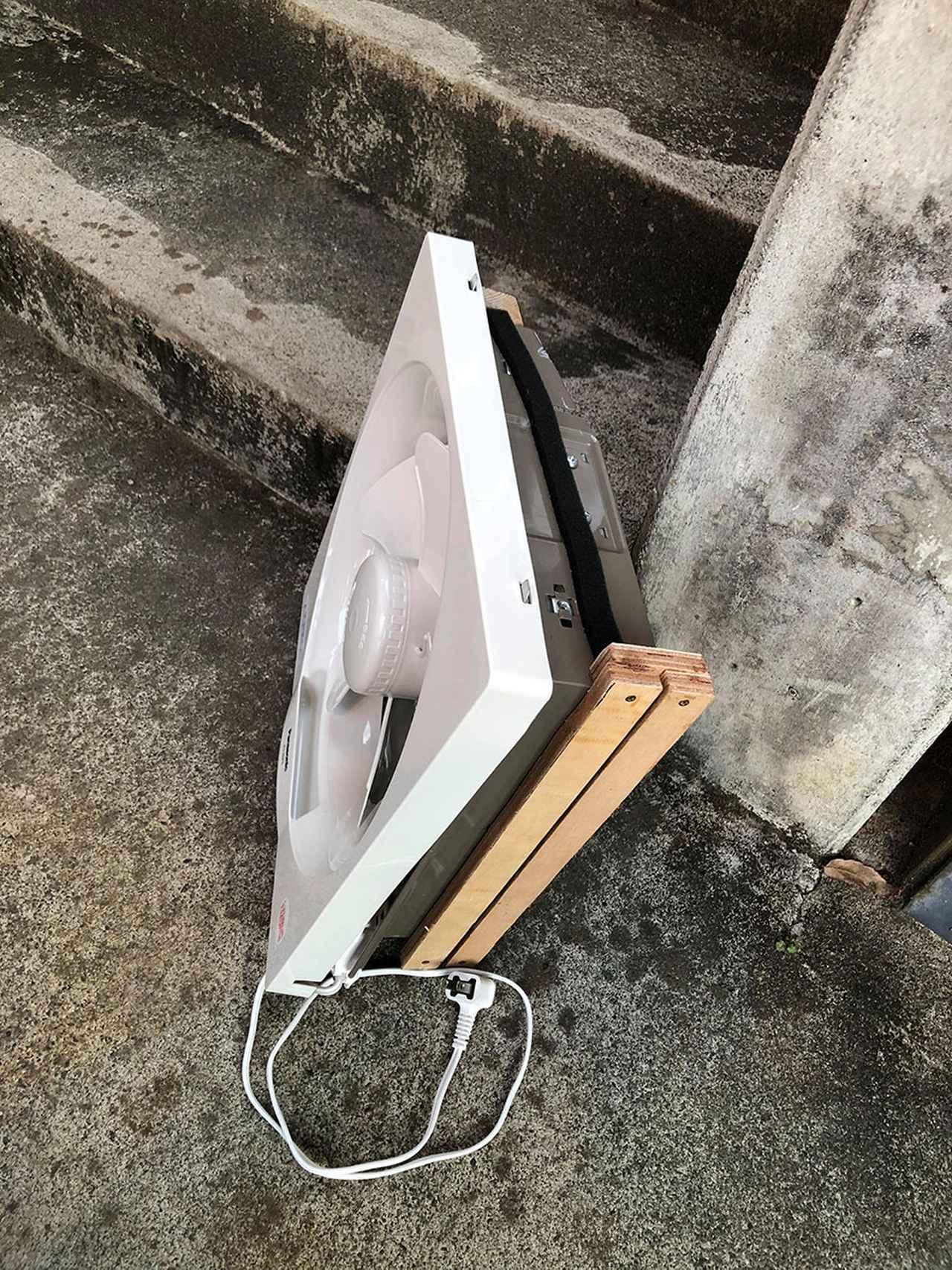 画像1: 家庭用換気扇をDIY! 車内の空気を流す