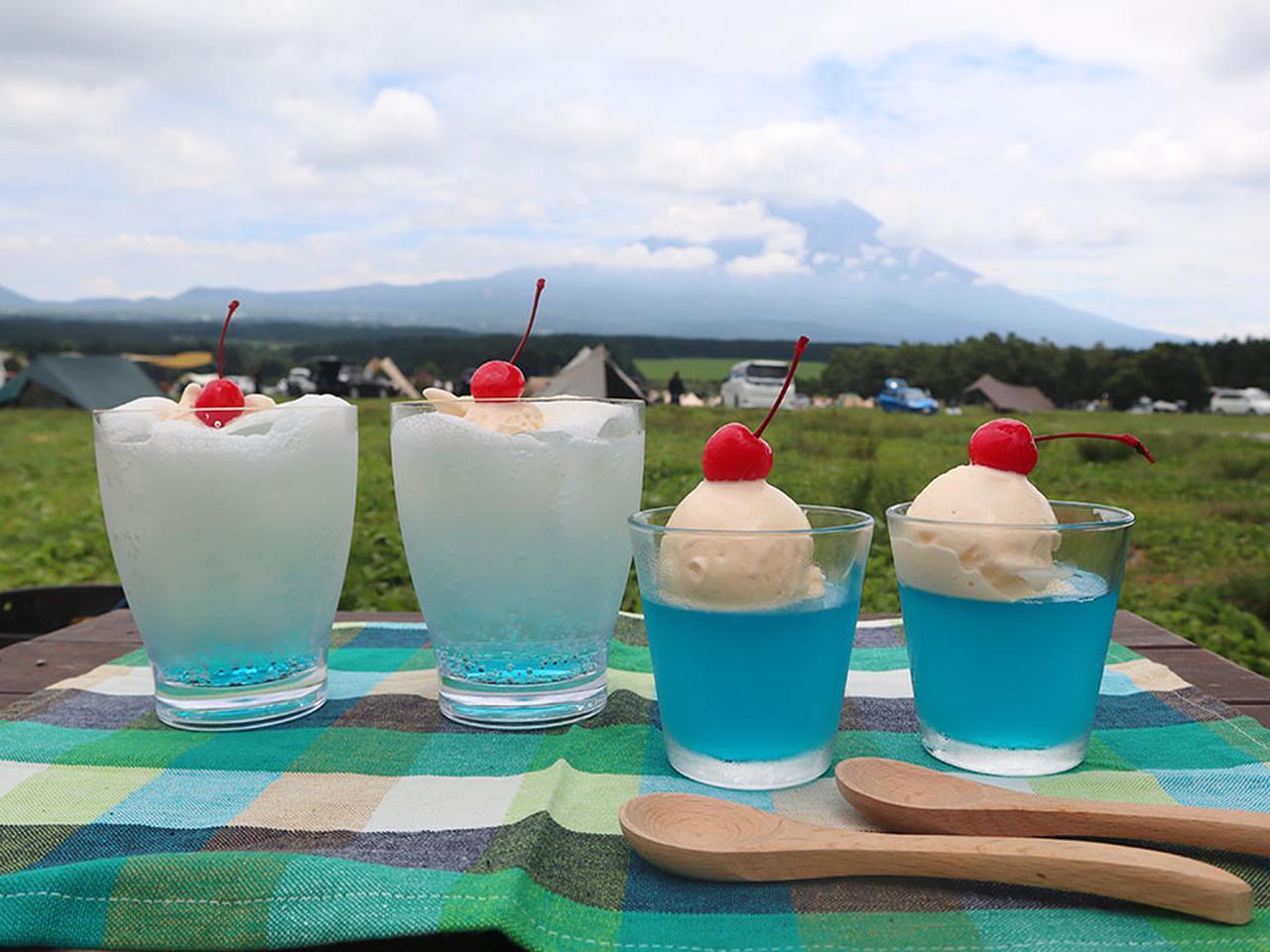 画像: みんなの「涼」なキャンプ飯!夏キャンプを快適にする7つのアイデア - アウトドア情報メディア「SOTOBIRA」