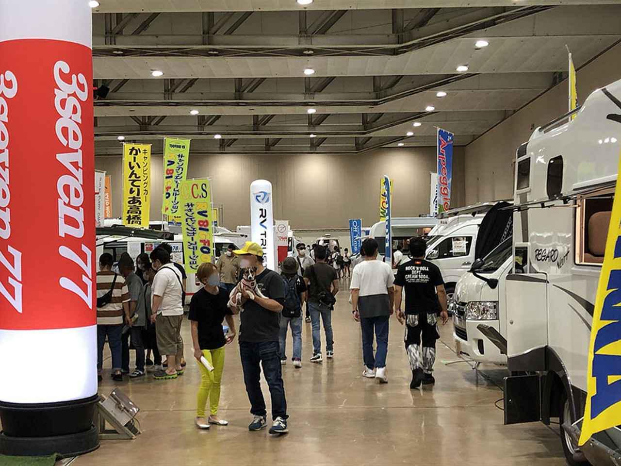 画像1: 写真:カーネル編集部 北海道キャンピングカー&アウトドアショー2020