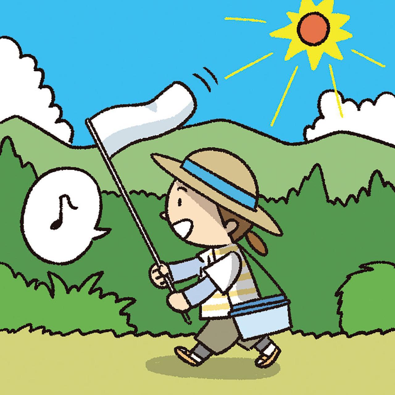 画像: 直射日光から頭を守って遊ぼう