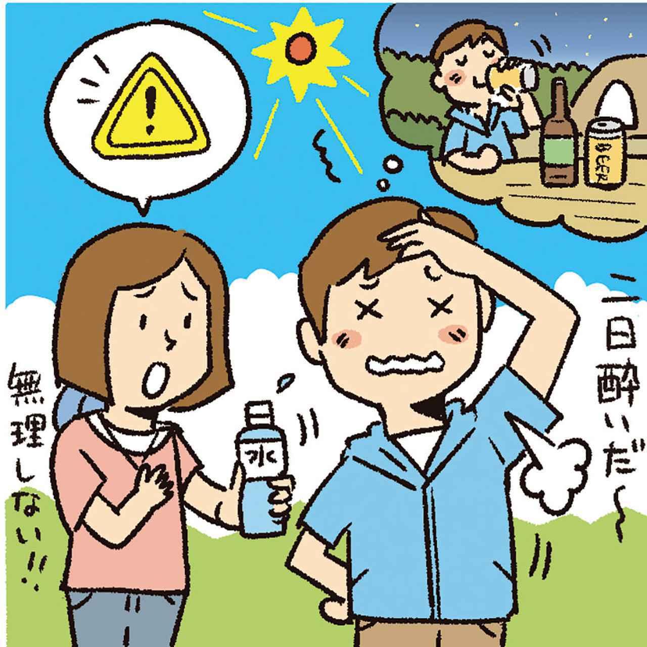 画像: 体調不良は熱中症になりやすい