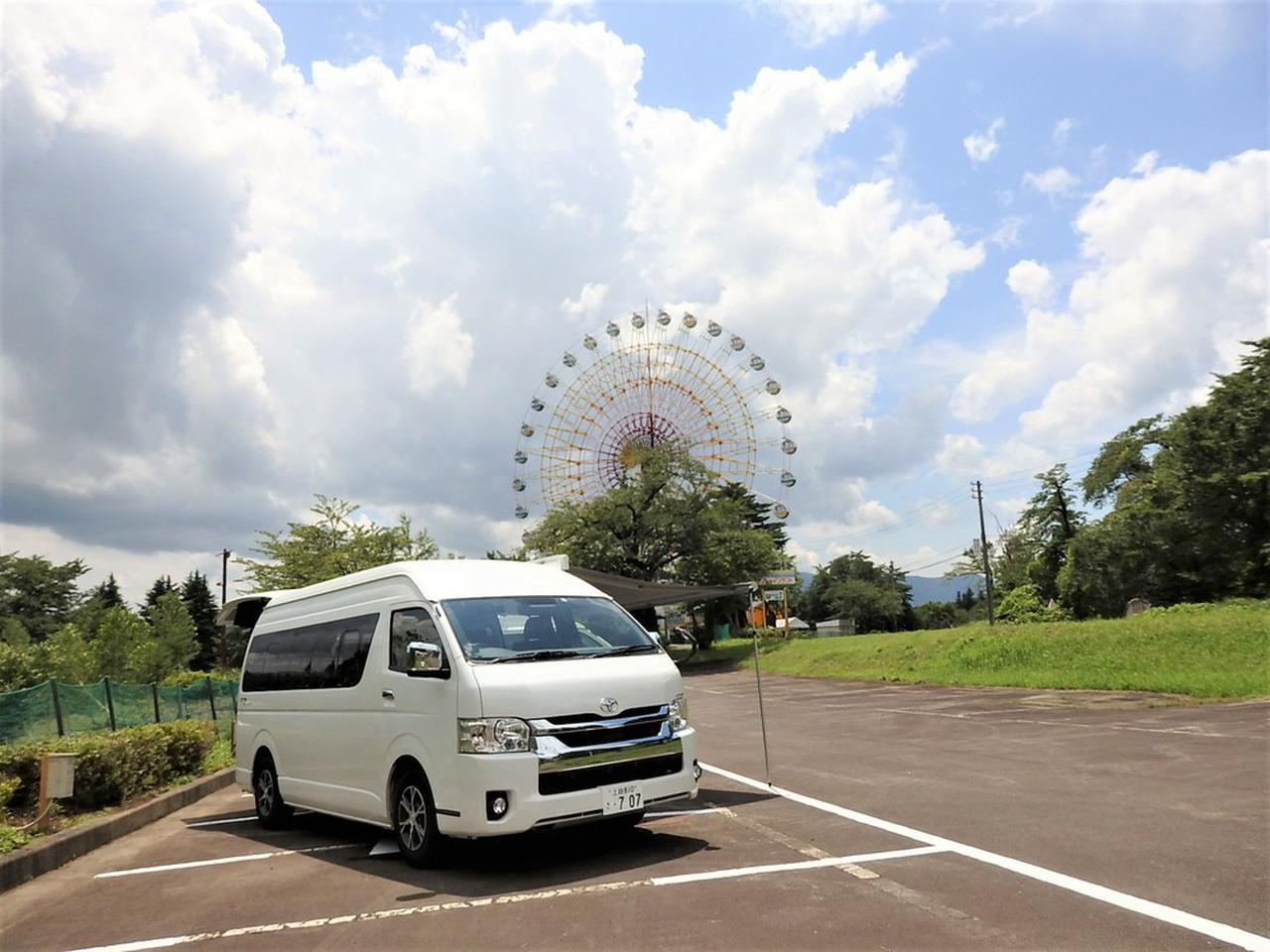 画像: RVパーク施設情報|妙高サンシャインRVパーク(新潟県)|くるま旅サイト