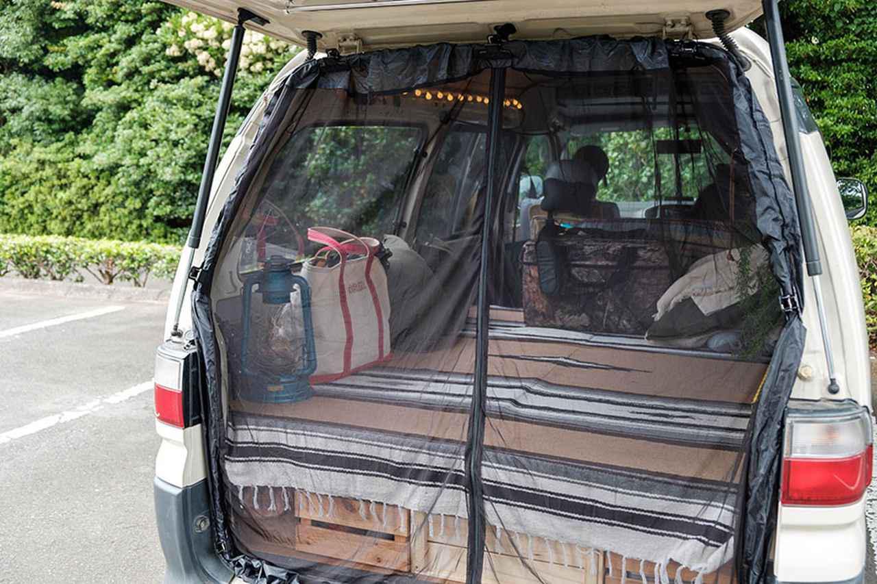 画像: ②車中泊キャンプ用のウインドーネット