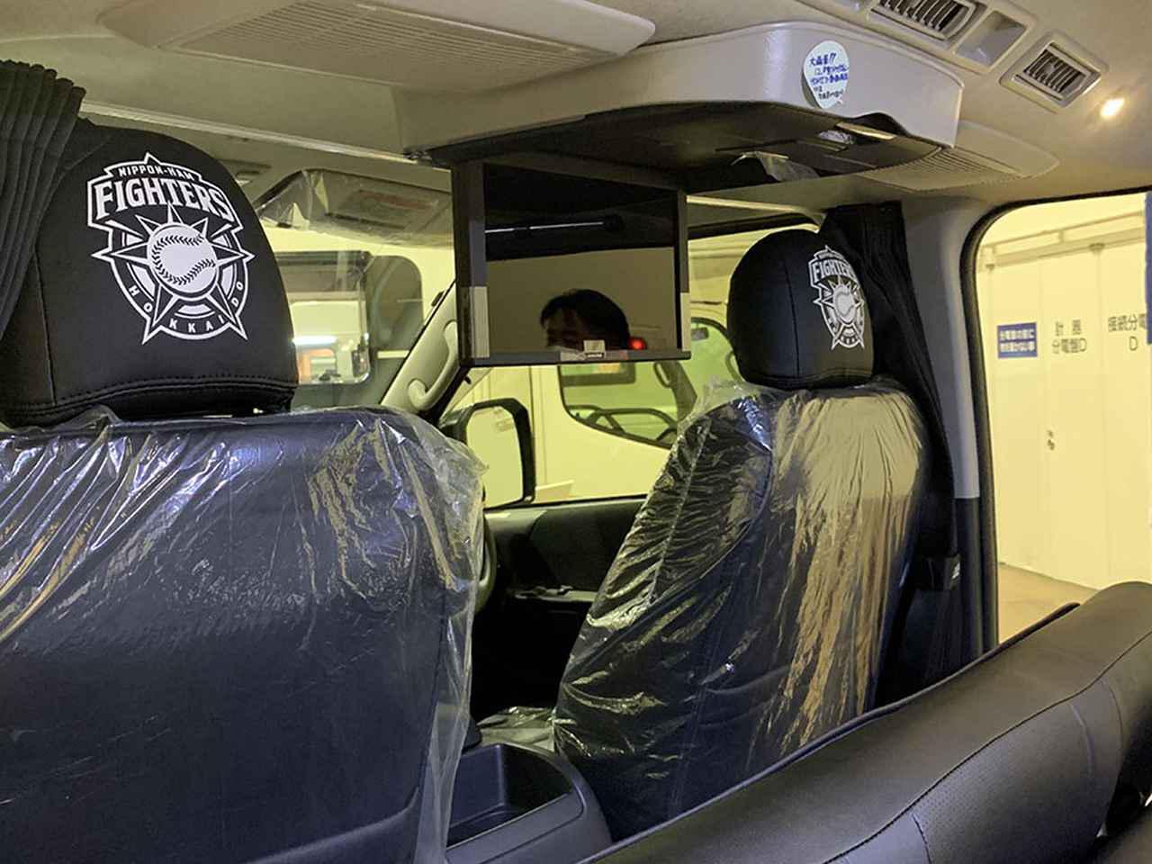 画像7: ファイターズファン必見! キャンプギアに車中泊モデルも!