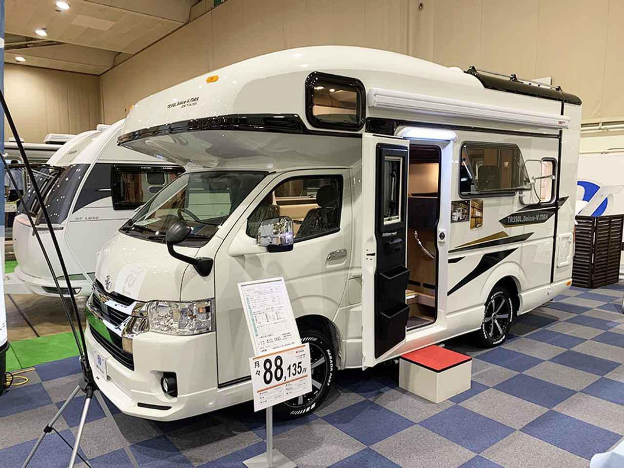 画像: TR550L.Bolero-V.Max 1345万3000円。ベース車両はハイエースロングワゴンGL。