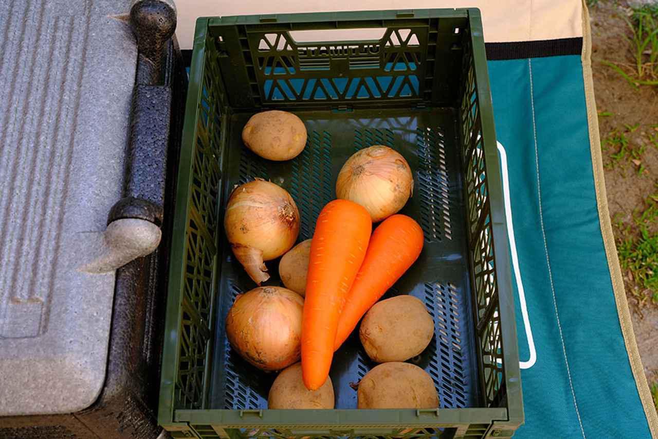 画像: ④通気性のいいボックスやバスケット→根菜
