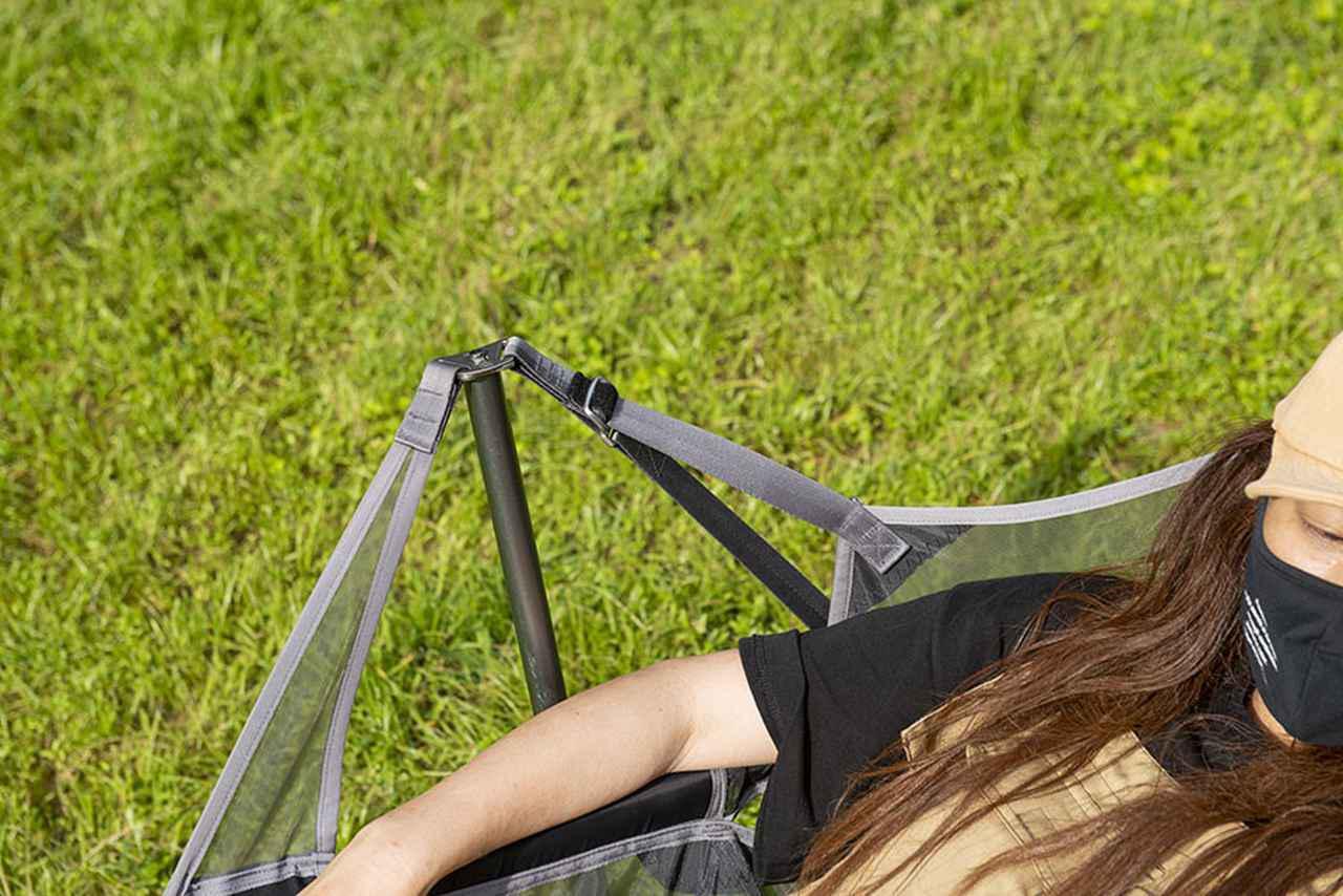 画像1: リラックスCHECK! ① 自動リクライニングで手間なしリラックス!
