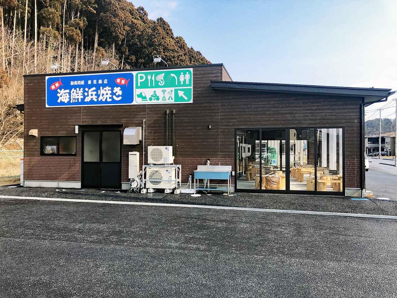 画像: RVパーク施設情報|RVパークおながわ&浜焼きコーナー(宮城県)|くるま旅サイト