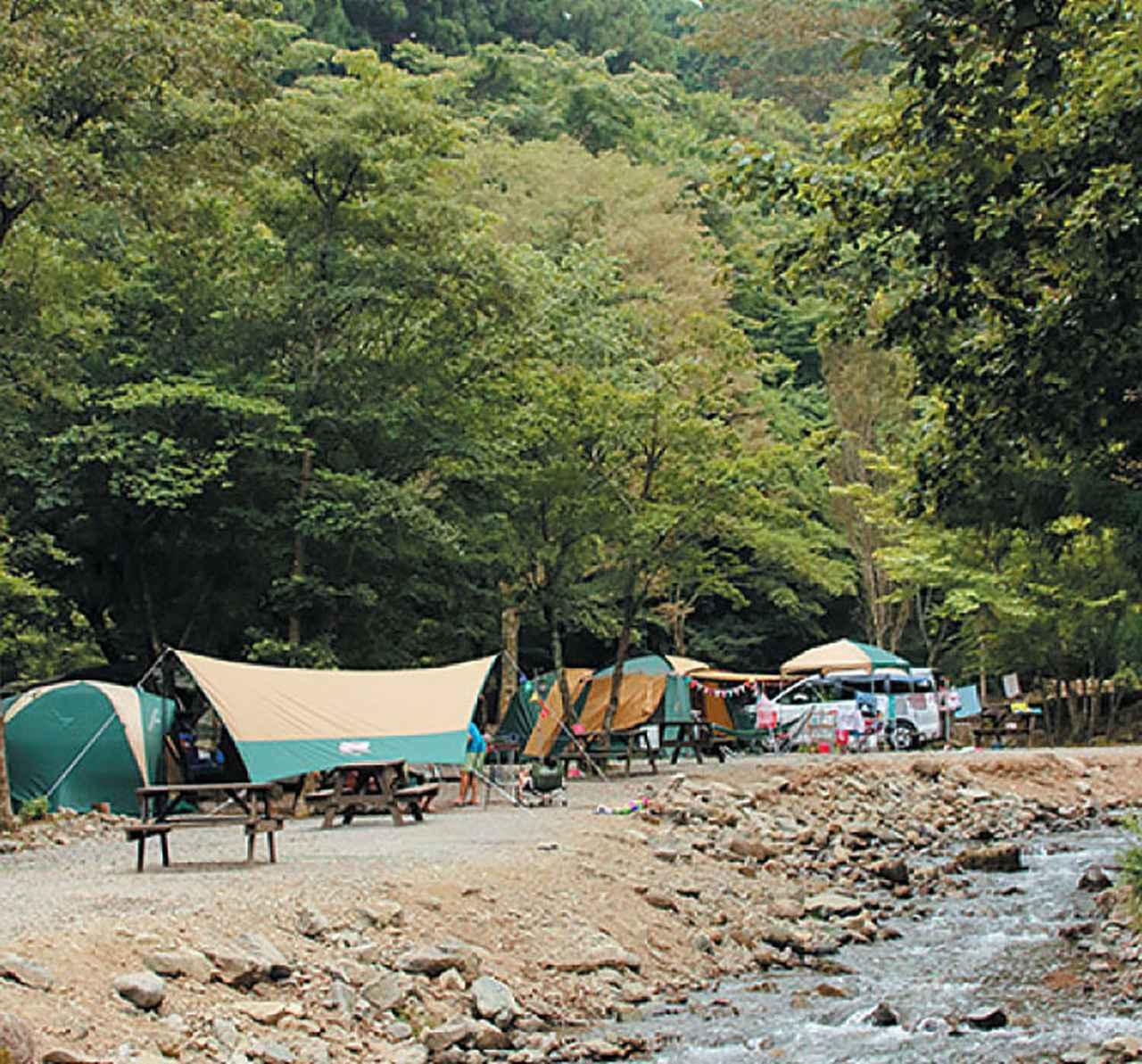 画像: ポイント1 秋を楽しめるキャンプ場を選ぼう