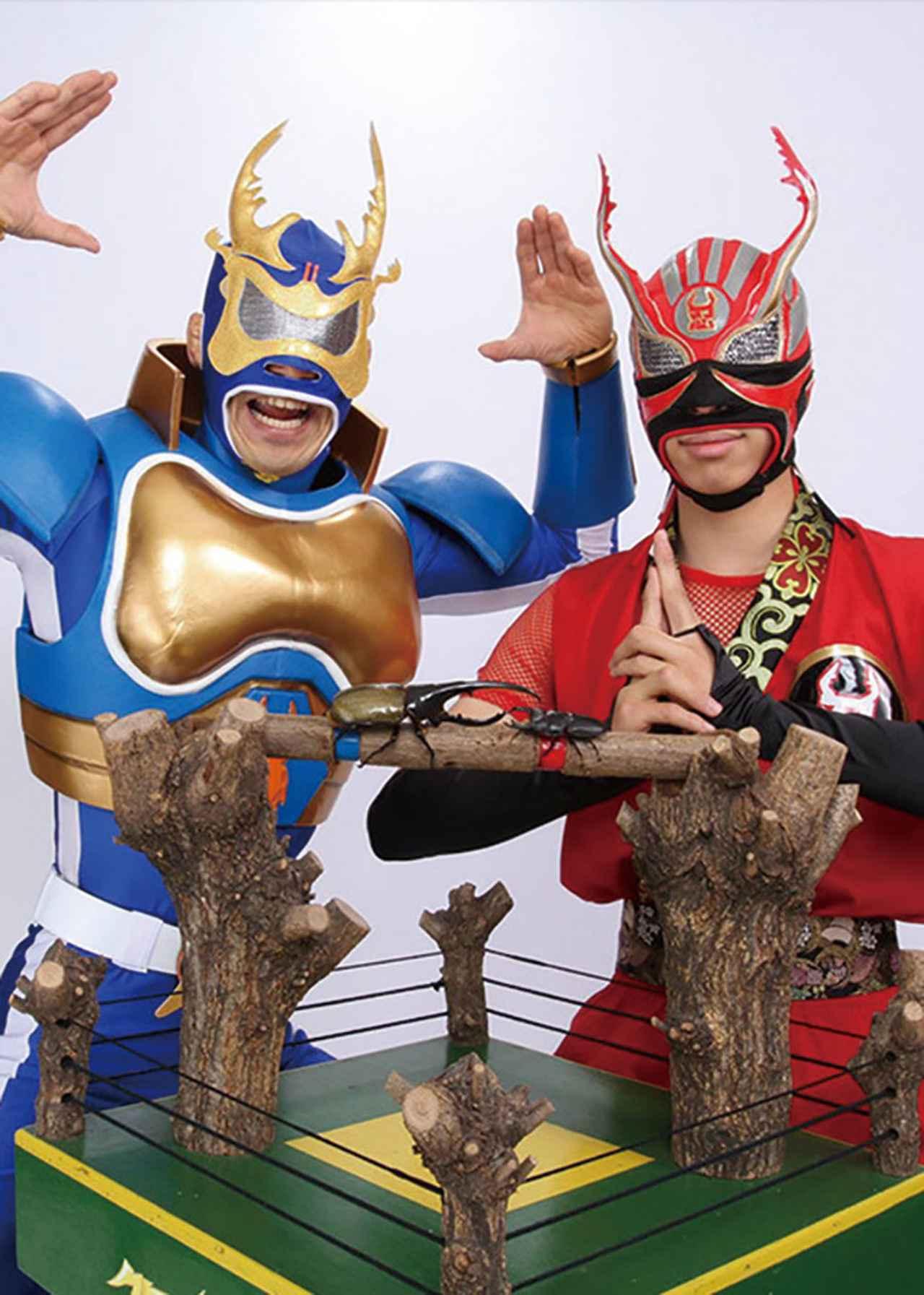 画像: ミヤマ仮面の昆虫ショーも開催予定。