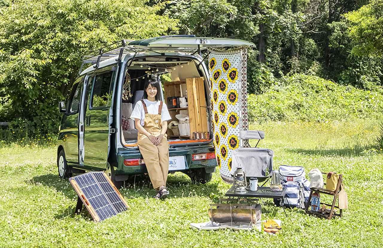 画像: 車中泊もキャンプもソロで楽しむ! ちょもか流 車中泊キャンプスタイルを拝見!