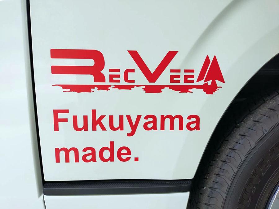 画像1: 広島東洋カープ承認! 世界で2台のキャンピングカー