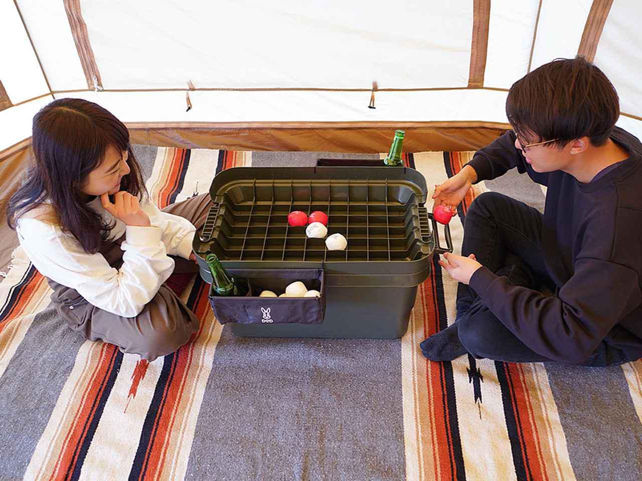 画像: 「ヤーツ」。フタ裏のマス目にボールをシュートして得点を競うDODオリジナルのゲーム! 子どもも大人も一緒に遊べる。赤白のヤーツボール、ホルダー、司令カードがセット。2750円