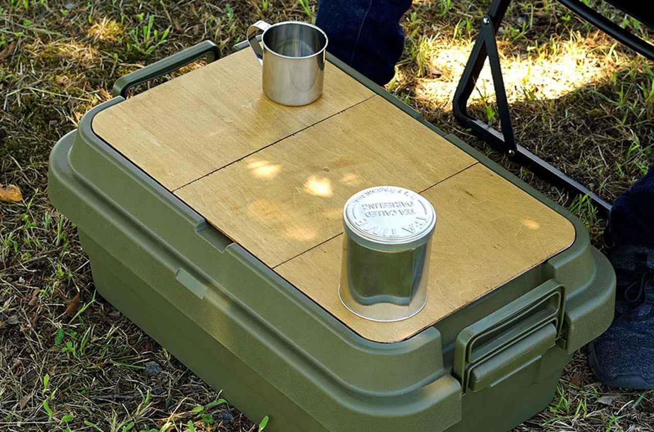 画像: キャンプで重宝する収納ボックスのテーブル化。なんと公式が型紙配布!【トランクカーゴ】 - アウトドア情報メディア「SOTOBIRA」