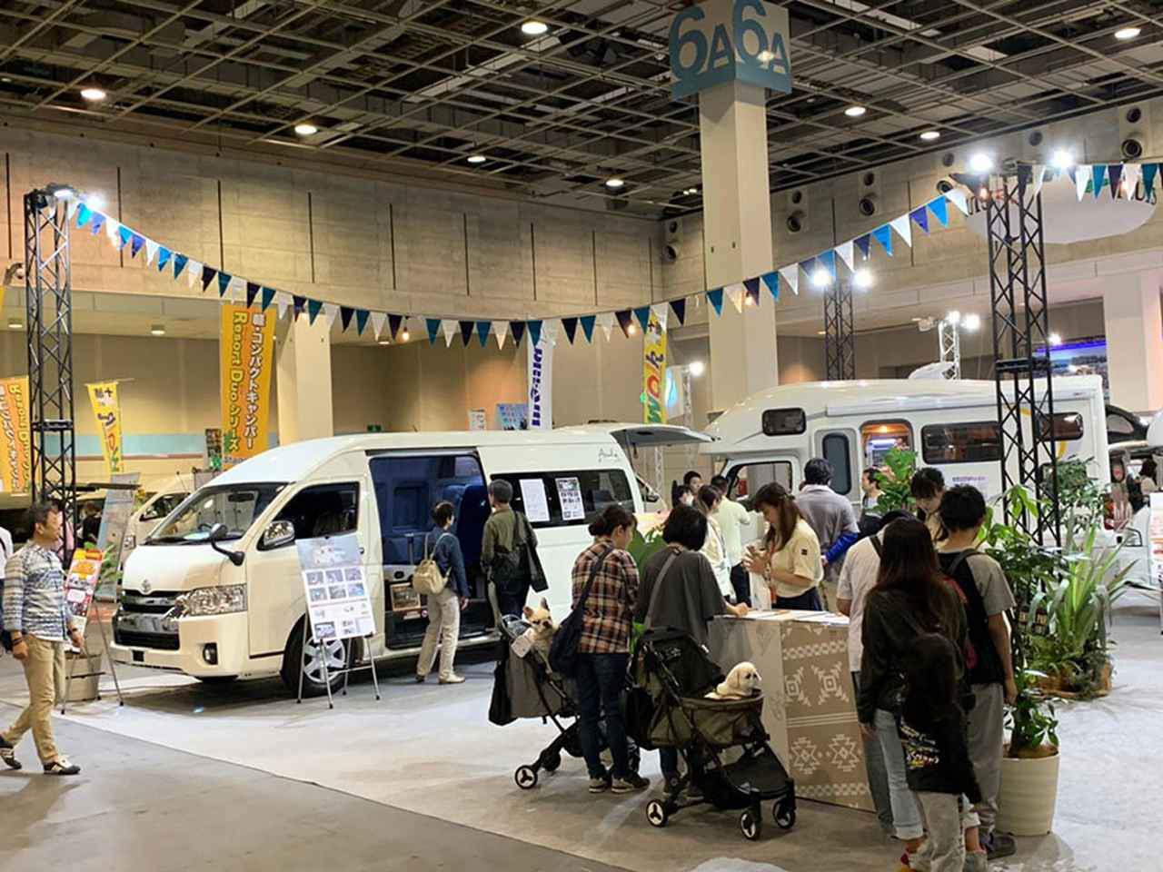 画像: 注目キャンピングカーの展示のほか、ステージイベントなども開催。ペットの同伴もOK。写真は2019年の大阪キャンピングカーフェア。