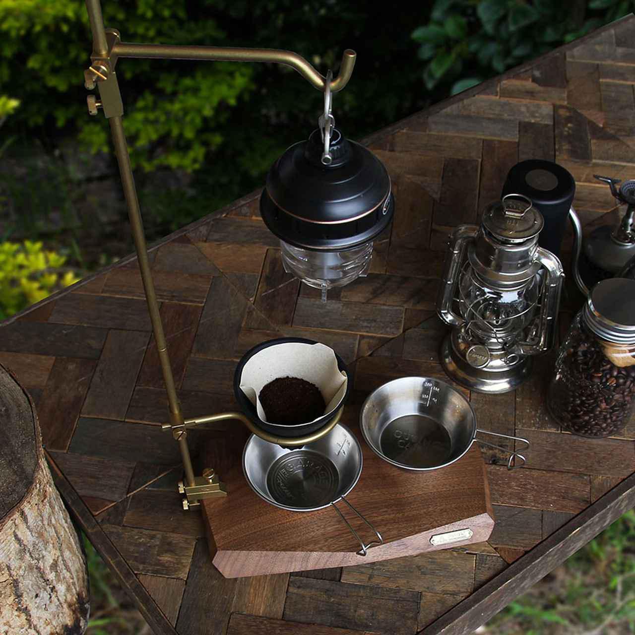 画像3: コーヒー好き必見! ドリップスタンドにもなるランタンスタンド