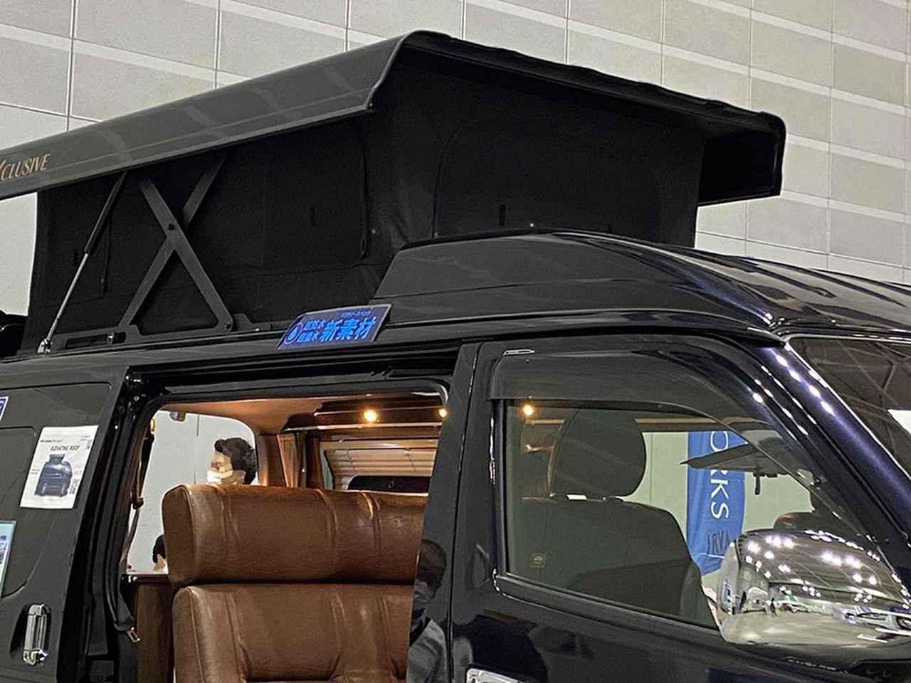 画像: 軍用としても採用されているタフなテント生地で、防水・撥水性を確保。蒸れにくい。