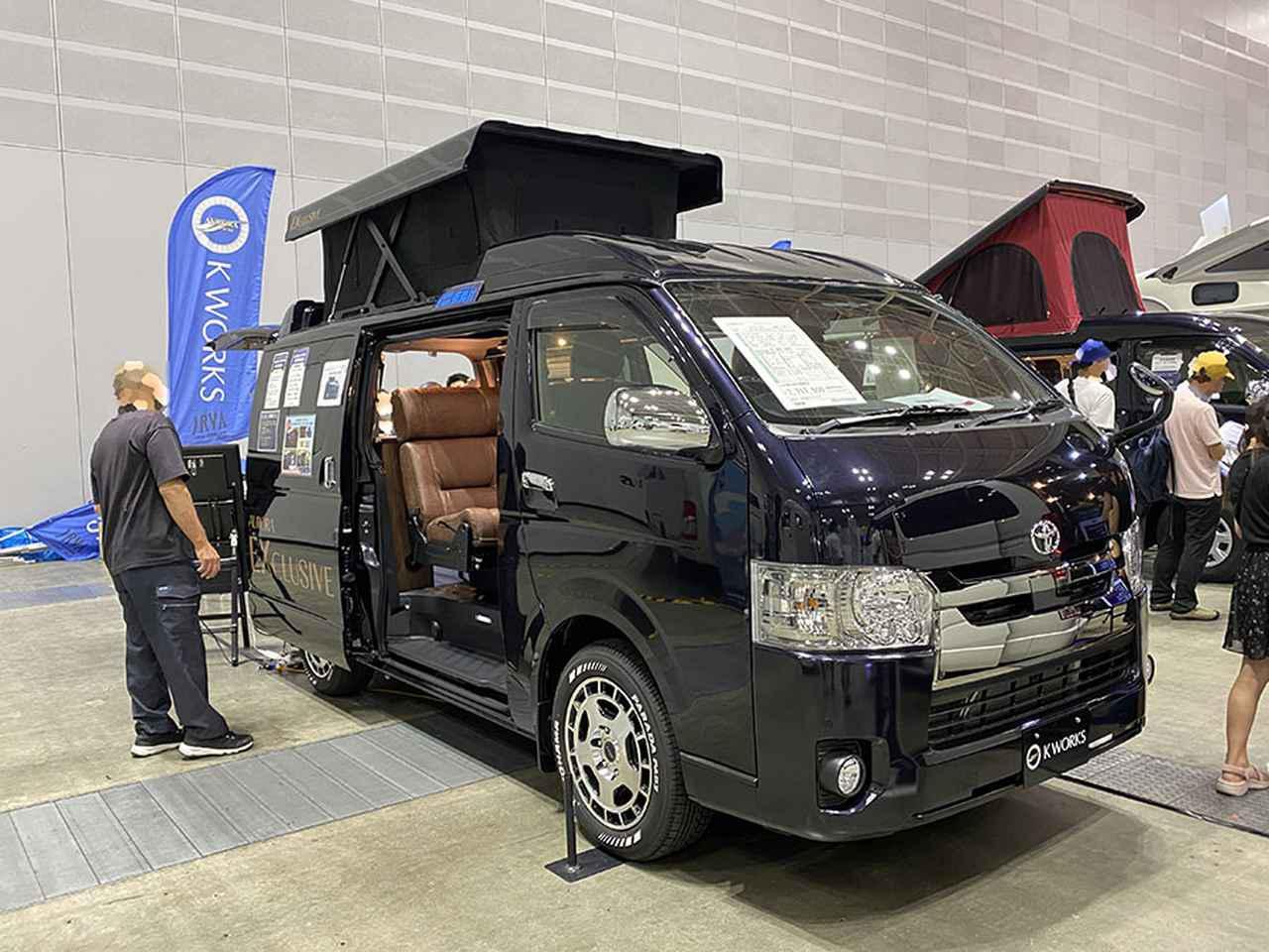 画像: ハイエース S-GLがベースの「オーロラエクスクルーシブ ナロー」(639万2000円〜)は5名乗車/4名就寝。