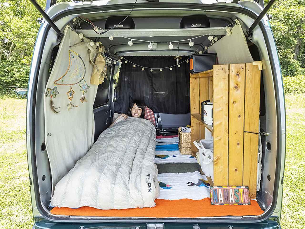 画像: 撤収の手間が少ないから、キャンプ場から直接仕事に行くことも