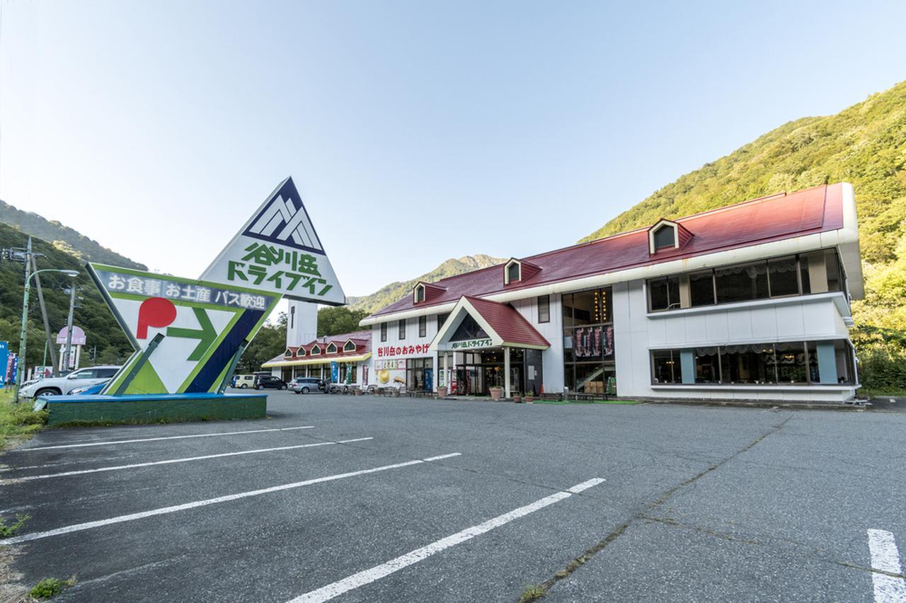 画像: RVパーク施設情報|谷川岳RVパーク(群馬県)|くるま旅サイト