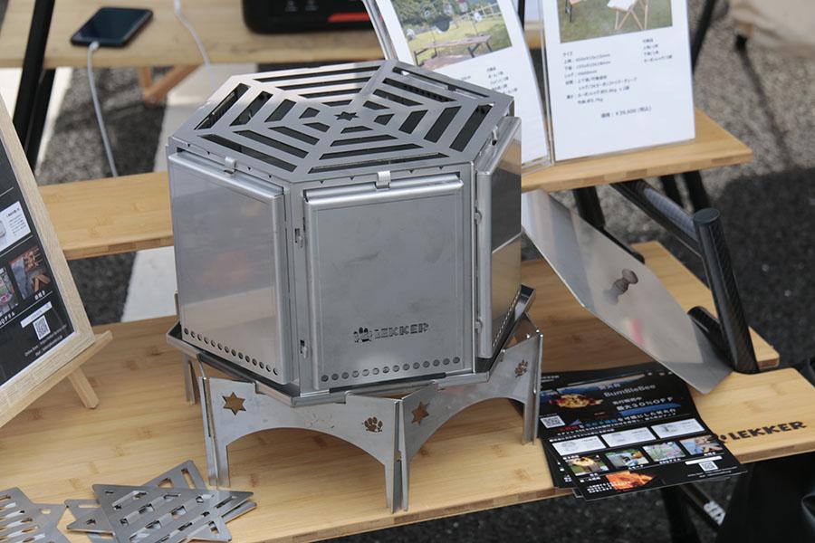 画像1: LEKKER(レッカー)/Makuakeで目標金額を達成した変形多機能型焚き火台に注目