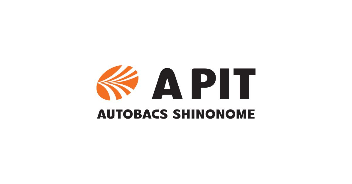画像: A PIT AUTOBACS SHINONOME | クルマも、ヒトも、PIT-IN