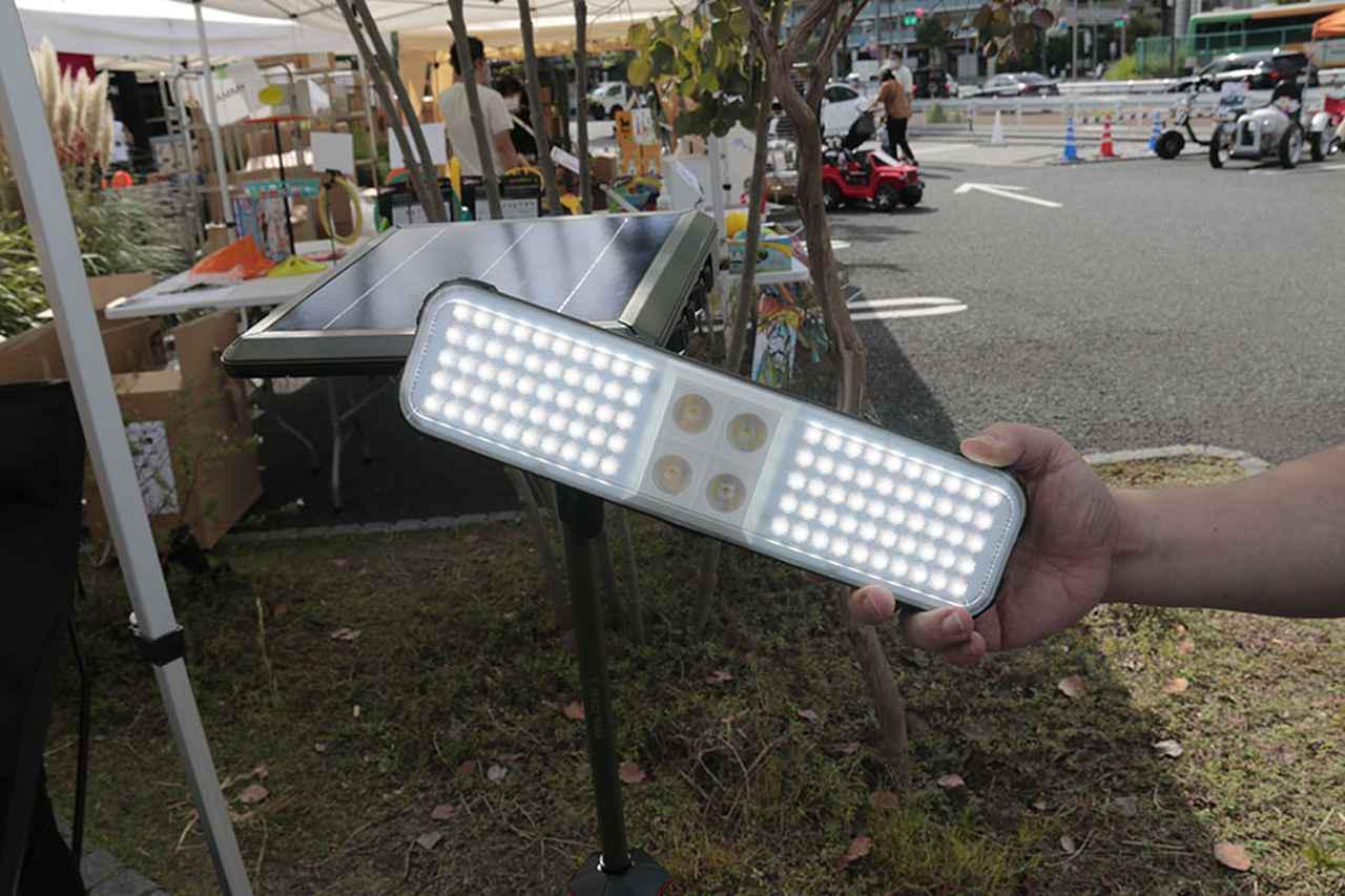 画像3: PEACE PARK(ピースパーク)/技あり!なソーラーライトが便利そう!